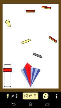 もろコショット【新感覚2Dシューティングゲーム】 poster