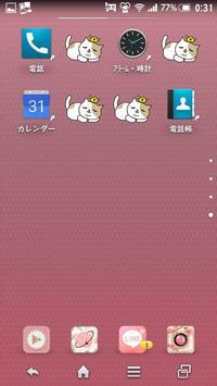 はらぺーにゃ☆はらぺこねこの電池ウィジェット apk screenshot