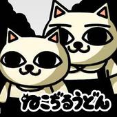ねこぢるうどん - 無料コミック - icon