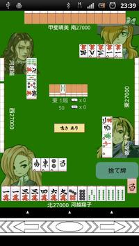 Mahjong VirtualTENHO-G! apk screenshot