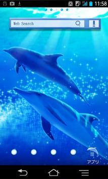 きせかえ壁紙☆Azure Dolphin poster