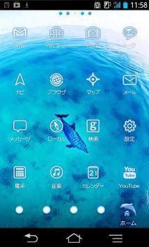きせかえ壁紙☆Azure Dolphin apk screenshot