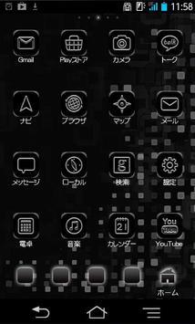 きせかえ壁紙☆Black Square apk screenshot