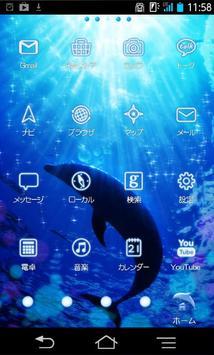 きせかえ壁紙☆Blue Dolphin poster