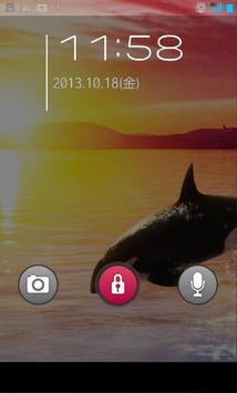 きせかえ壁紙☆Grampus apk screenshot