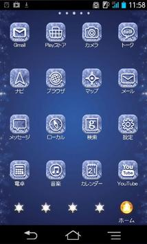 きせかえ壁紙☆snow crystal apk screenshot