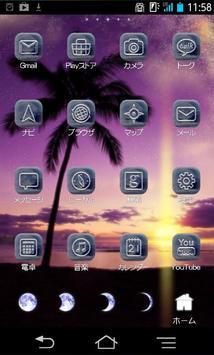 きせかえ壁紙☆The coastline apk screenshot