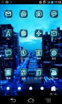 きせかえ壁紙☆The luster of blue apk screenshot