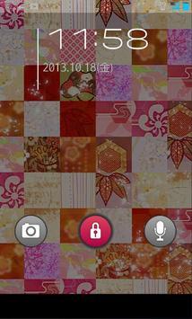 きせかえ壁紙☆和柄~京娘 apk screenshot