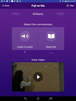 Kyoto SGH Official App screenshot 6