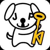 JPKI利用者ソフト आइकन