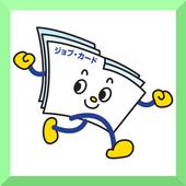 ジョブ・カード作成支援アプリ icon