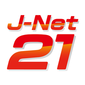 J-Net21中小企業支援情報ピックアップ icon