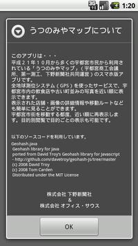うつのみやマップ poster