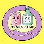 武蔵村山市ごみ分別アプリ icon