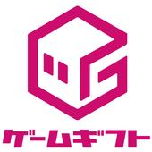 [ゲームギフト]人気ゲームのアイテムGET・事前予約/攻略 icon