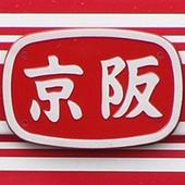 京阪バス時刻表チェッカー icon