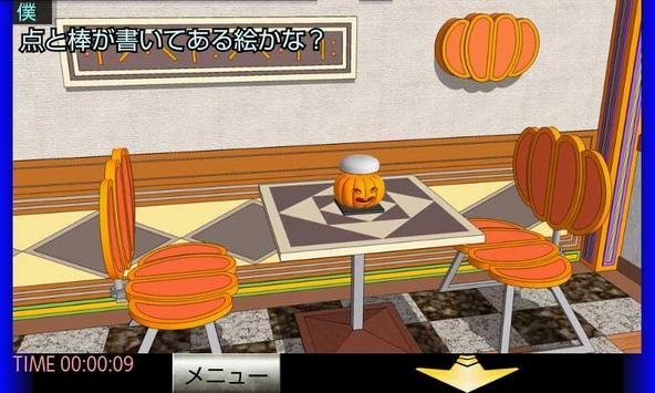 脱出倶楽部S9ハロウィン編【体験版】 apk screenshot