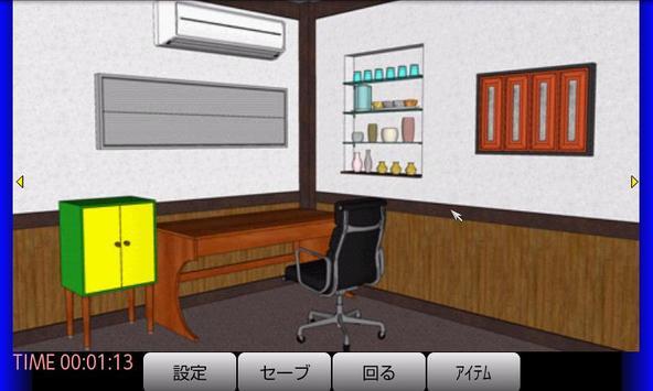 脱出倶楽部S5エイプリルフール編【体験版】 screenshot 1