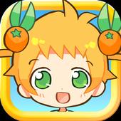 カンコといっしょ~不思議系放置育成ゲーム~ icon