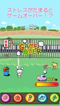 ペコペコズー!~うさぎの簡単カジュアルゲーム~ apk screenshot