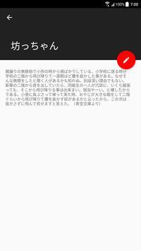 Memo pad & Reminder - Ghost Shuttle apk screenshot