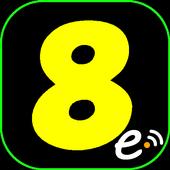 けいさんアプリ icon