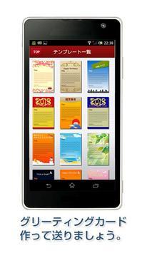 GimmeFive Tel Book apk screenshot