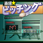 Easy pitching icon