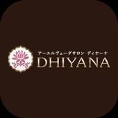 DHIYANA icon