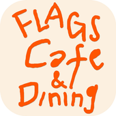 フラッグスカフェアンドダイニング icon