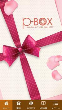 P-BOX poster