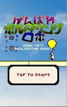 Hang in!! Bouldering Robot poster
