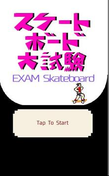 Exam Skateboard apk screenshot