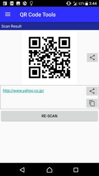 QR Code Tools - QR Scan / Create / Share screenshot 2