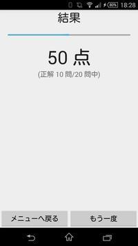 【小2算数 九九】 かんたん!反復問題集(無料) apk screenshot