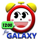 VoiceTimeSignal for Galaxy icon
