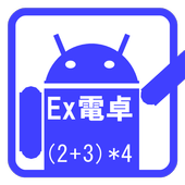 ExCalc Free icon