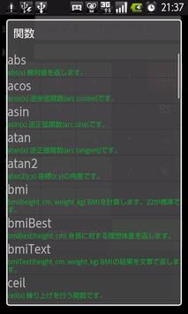 ExCalc Free screenshot 2