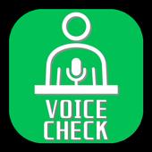 シンプルボイスチェッカー icon