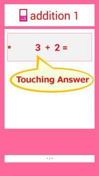 Calculation Card apk screenshot
