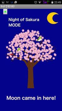App of Japan Sakura from Baby screenshot 3