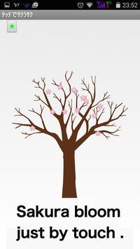 App of Japan Sakura from Baby poster