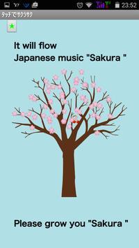 App of Japan Sakura from Baby screenshot 1