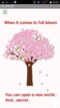 App of Japan Sakura from Baby screenshot 4