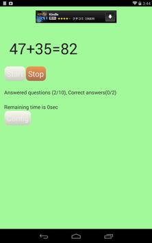 Chatting Math Drill screenshot 1