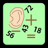 Chatting Math Drill Japanese icon