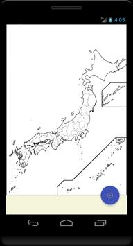 Blank Map, Japan poster