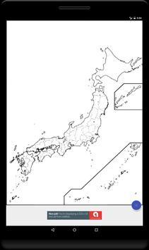 Blank Map, Japan screenshot 5