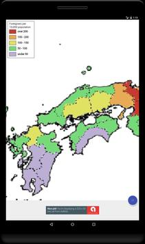 Blank Map, Japan screenshot 6